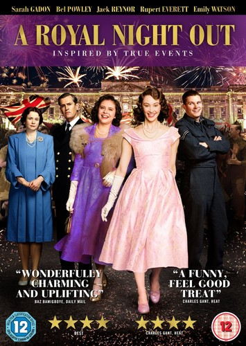 A Royal Night Out (DVD)