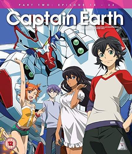 Captain Earth: Part 2 [Blu-ray]