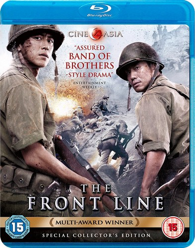 The Front Line (Blu-Ray)