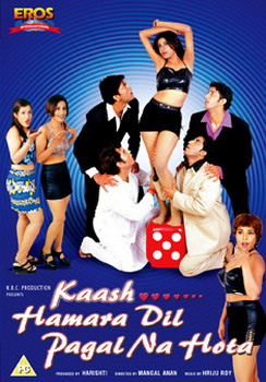 Kaash Hamara Dil Pagal Na Hota (Hindi Language) (DVD)