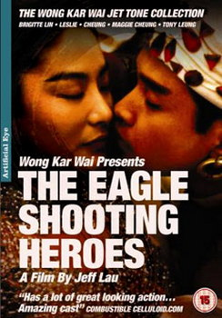 The Eagle Shooting Heroes (DVD)