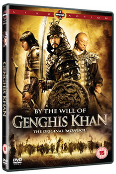 By The Will Of Ghenghis Khan (2009) (DVD)
