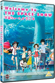 Welcome To The Space Show (DVD)