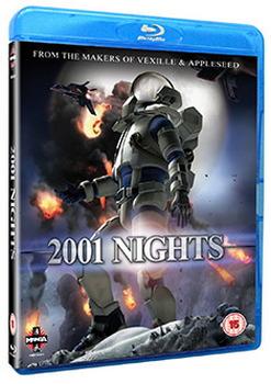 2001 Nights (Funihiko Sori's TO) (Blu-Ray)