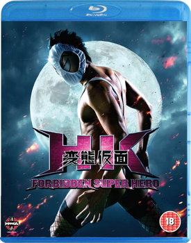 HK: Forbidden Superhero (Blu-ray)