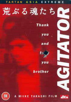 Agitator (DVD)