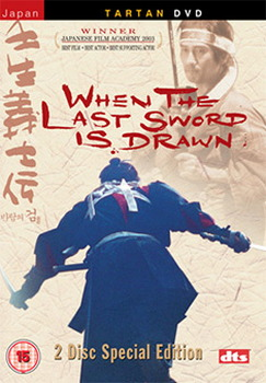 When The Last Sword Is Drawn (DVD)