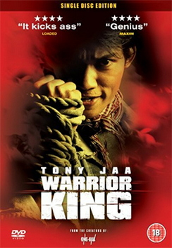 Warrior King (DVD)