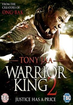 Warrior King 2 (DVD)