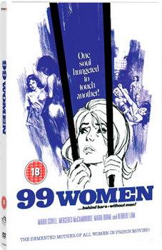99 Women (1969) (DVD)