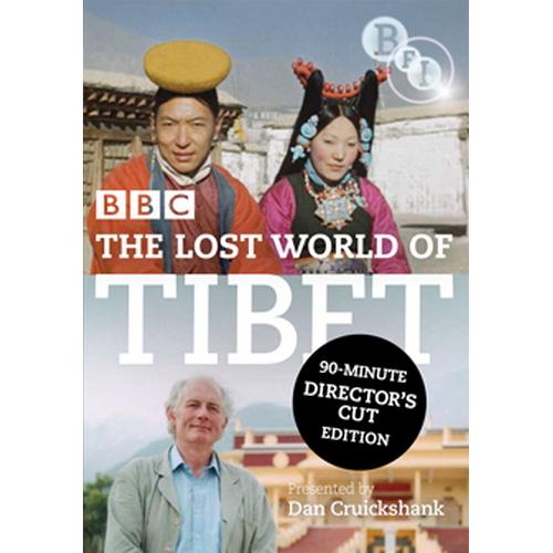 Lost World In Tibet (DVD)
