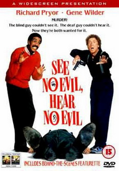See No Evil Hear No Evil (DVD)