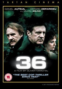 36 (Quai Des Orfevres) (DVD)