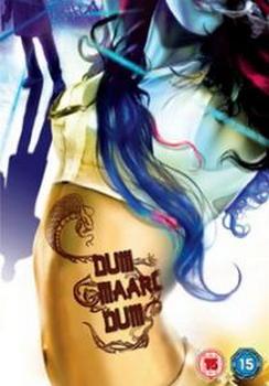 Dum Maaro Dum (DVD)
