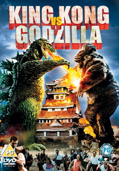 King Kong Vs Godzilla (DVD)