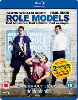 Role Models (Blu-Ray)
