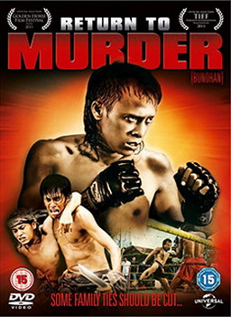 Return To Murder (DVD)