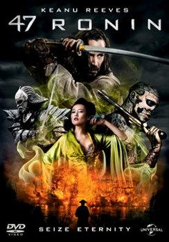 47 Ronin (DVD)