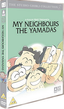 My Neighbours The Yamadas (Studio Ghibli Collection) (DVD)