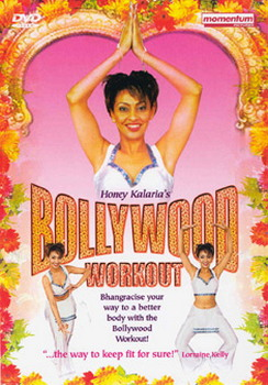 Bollywood Workout (DVD)