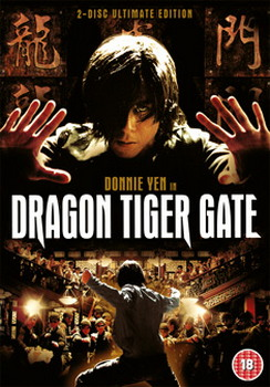 Dragon Tiger Gate (DVD)