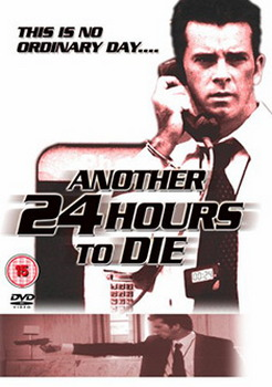 Another 24 Hours To Die (DVD)