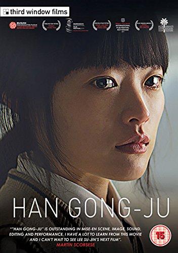 Han Gong-Ju (DVD)