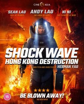 Shockwave - Destruction Hong Kong [Blu-ray]