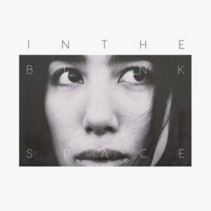 Josin - In The Blank Space (Music CD)