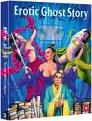 Erotic Ghost Story - DELUXE COLLECTOR'S EDITION [Blu-ray]