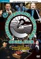 The Wheeltappers And Shunters Social Club - The Complete Third Series (DVD)