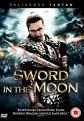 Sword In The Moon (DVD)