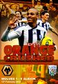 Wolves 1 West Bromwich Albion 5 - 12Th February 2012 - Orange Crushed (DVD)