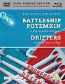 The Soviet Influence Volume 2: Potemkin / Drifters (Dvd & Blu-Ray) (DVD)