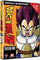 Dragon Ball Z Season 1 (DVD)