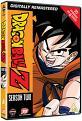 Dragon Ball Z Season 2 (DVD)