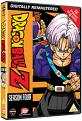 Dragon Ball Z Season 4 (DVD)