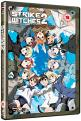 Strike Witches - Complete Series 2 Collection  (DVD)