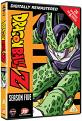 Dragon Ball Z: Season 5 (DVD)