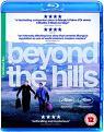 Beyond The Hills (Blu-Ray)