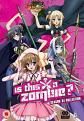 Is This A Zombie - Collection (DVD)