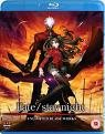 Fate / Stay Night - Unlimited Blade Works (Blu-Ray & DVD)