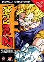Dragon Ball Z - Season 9 (DVD)