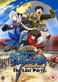 Sengoku Basara Samurai Kings Movie: The Last Party (DVD)