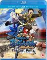Sengoku Basara Samurai Kings Movie: The Last Party (Blu-ray/DVD)