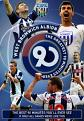 West Bromwich Albion - The Greatest 90 Minutes Ever! (DVD)