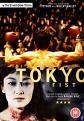 Tokyo Fist (DVD)