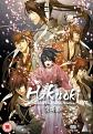 Hakuoki: Series 1 Collection (DVD)