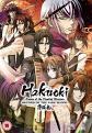 Hakuoki: Series 2 Collection (DVD)
