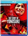 The Story Of Yonosuke [Blu-Ray] (DVD)